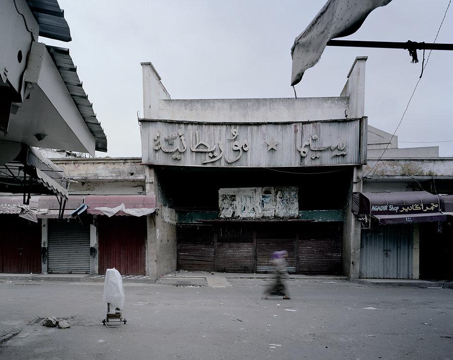Rif, Tanger
