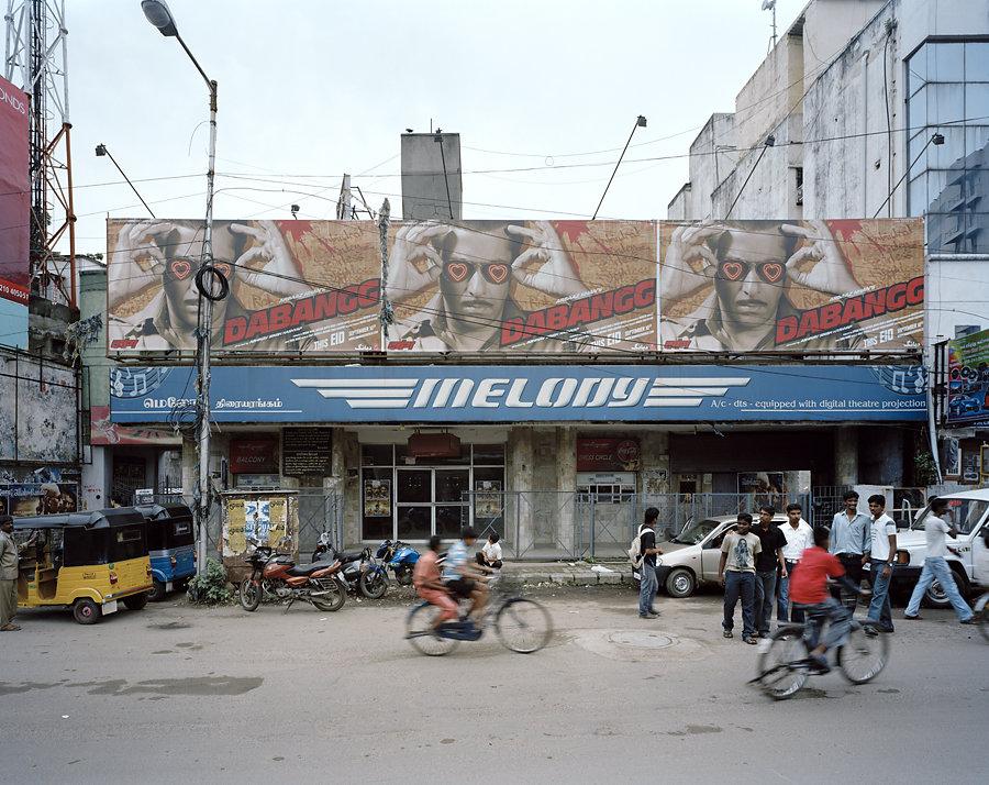 Edouard Theater, Mumbai