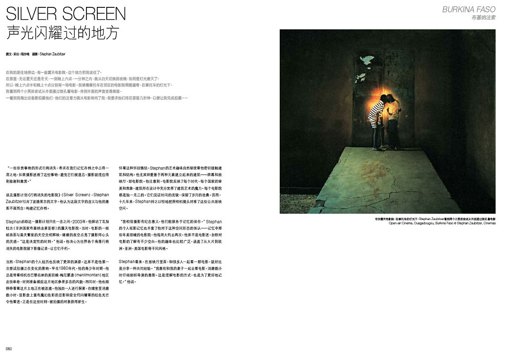 China Life Magazine